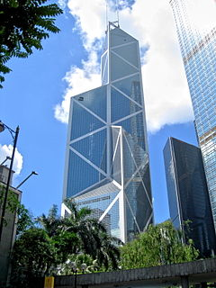 Bank_of_China_Tower_View