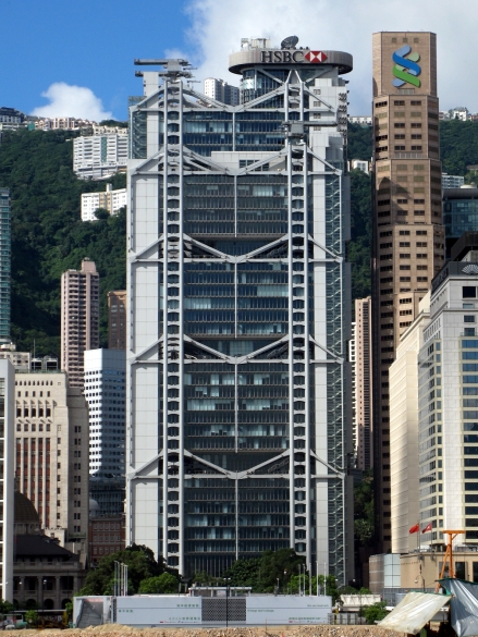 HK_HSBC_Main_Building_2008