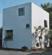 house plum_1
