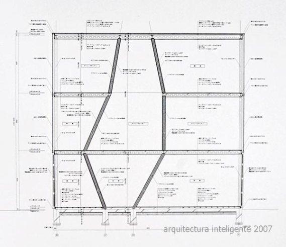 house plum_design