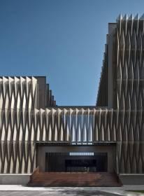 Vaillo&Irigaray | CIB Pamplona, closeup view