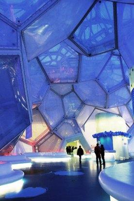 PTW | Watercube, interior detail