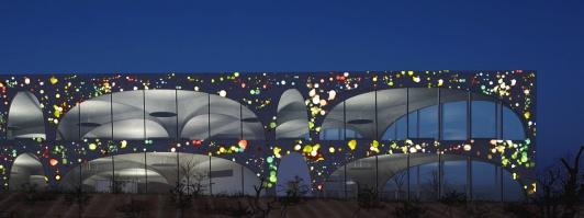 Tama library | Toyo Ito, Japan