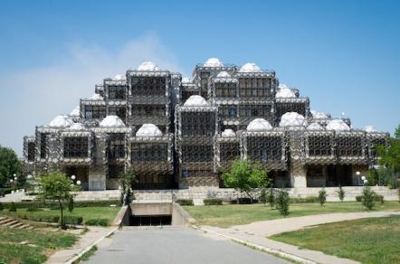 National Library, Kosovo