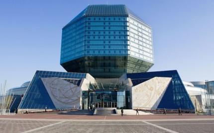 National library, Minsk