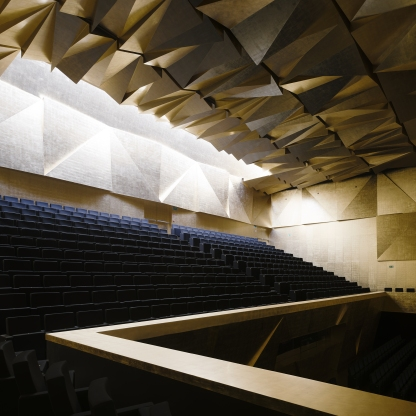 Philharmonic Hall Szczecin | Estudio Barozzi Veiga | Photo Simon Menges 5